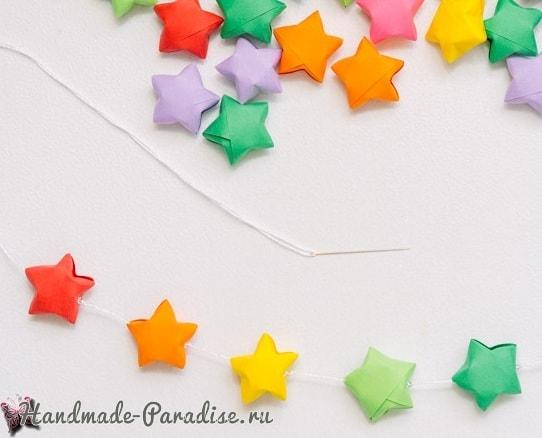 Звездочки из бумаги в технике оригами (4)