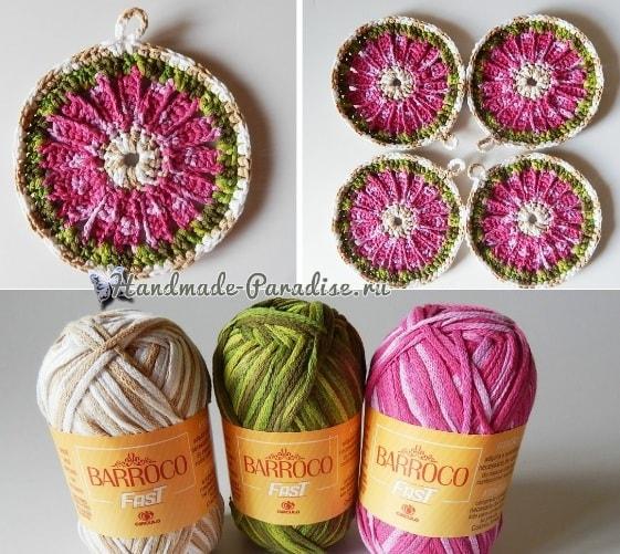 Декоративные цветочные подстаканники крючком (3)