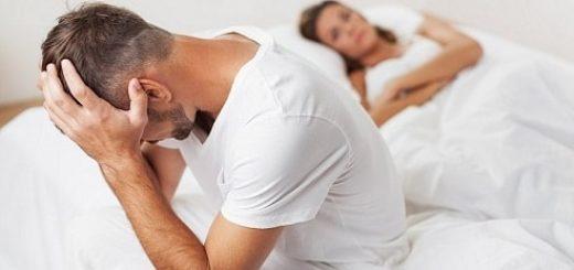 Лечение острой бактериальной формы простатита (1)