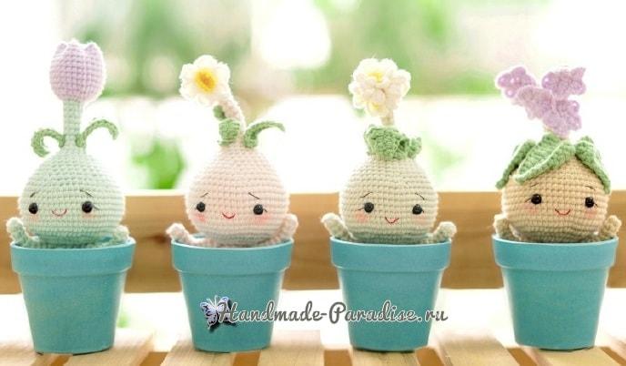 Луковичные цветы - куколки амигуруми (3)