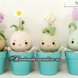 Луковичные цветы - куколки амигуруми (7)