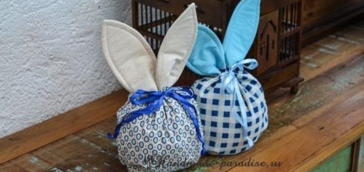 Мешочек с ушками для пасхальных подарков (4)
