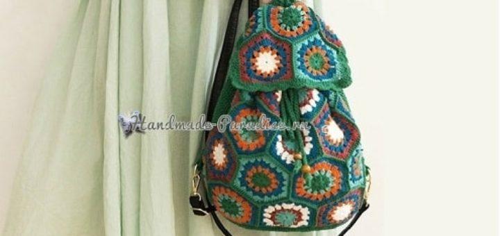 Рюкзак крючком из шестиугольных мотивов. Схемы