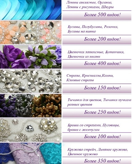 Товары для флористики в интернет-магазине 100idey.com.ua