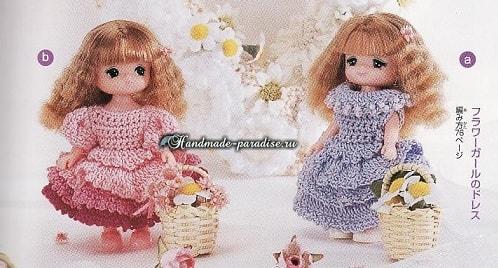 Вязание одежды для кукол. Журнал со схемами (2)