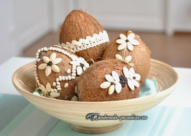 Декоративные пасхальные яйца из кокоса (6)