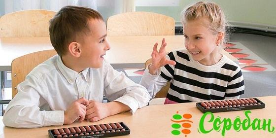 Ментальная арифметика в школе «Соробан» в Ярославле (2)