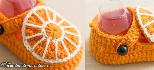 Оранжевые пинетки-апельсинки крючком (1)