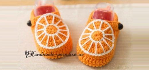 Оранжевые пинетки-апельсинки крючком (3)