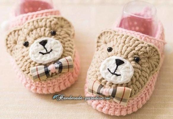 Пинетки с медвежатами крючком. Схемы вязания (2)
