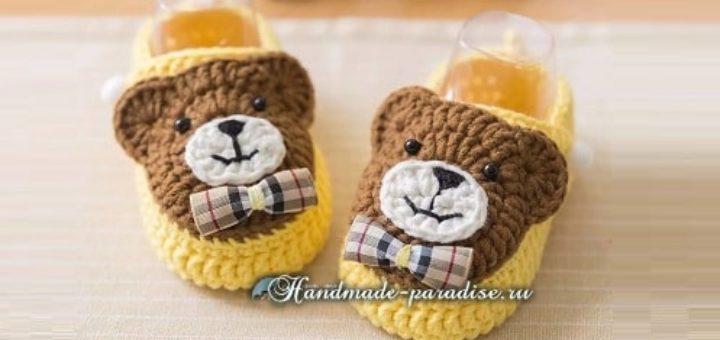 Пинетки с медвежатами крючком. Схемы вязания (3)