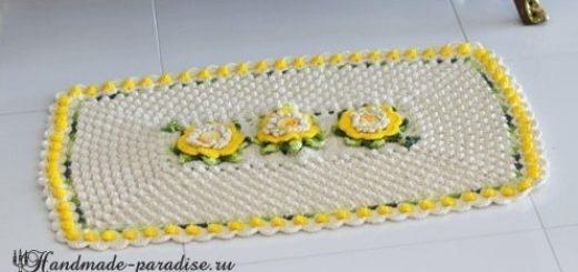 Цветочный коврик крючком узором «попкорн» (4)