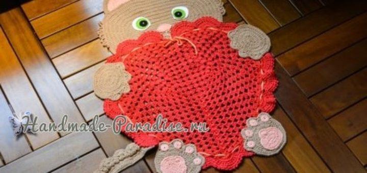 Детский коврик крючком «Кошка с сердцем» (2)