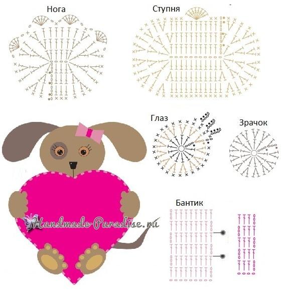 Детский коврик крючком «Собачка с сердцем» (1)