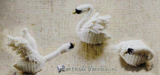 Лебеди амигуруми. Схемы вязания крючком (2)