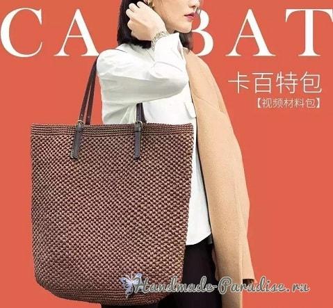 Летняя стильная сумка-мешок крючком (3)