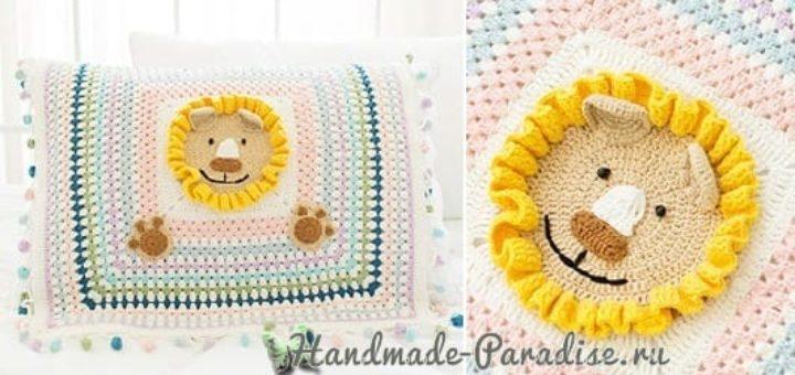 Вязание пледа с львенком для детской кроватки (2)