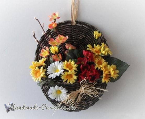 Плетение настенного кашпо для цветов (2)