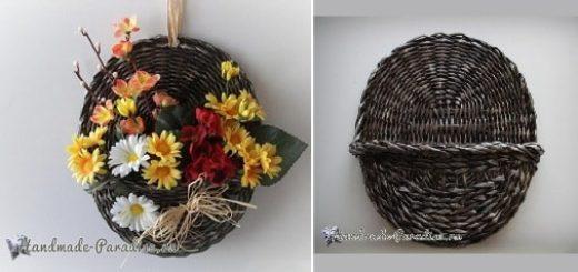 Плетение настенного кашпо для цветов