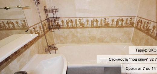 Ванная под ключ - какой материал для отделки выбрать