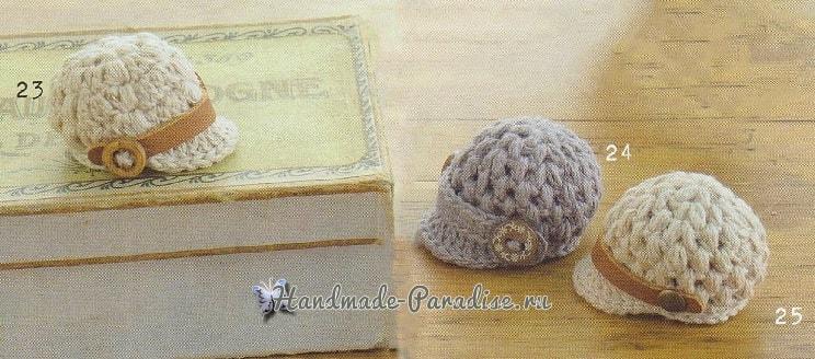 Вязаная кепка для мальчика амигуруми (4)