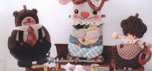 Журнал Lovely Quilt - шитье сумок и кошельков с аппликацией