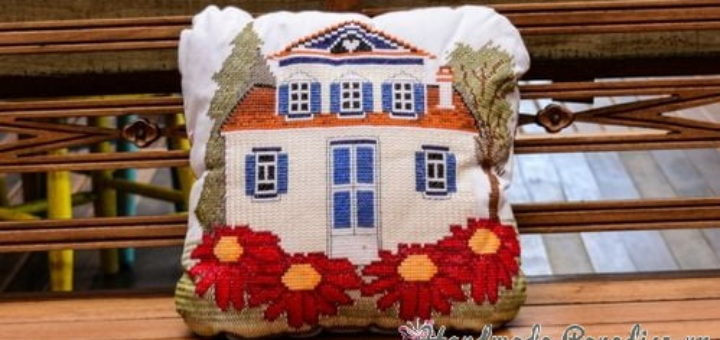 Подушка с вышивкой «Домик». Схема (1)