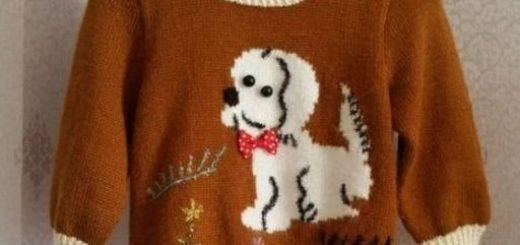 Детский свитер спицами с собачкой. Схема (1)