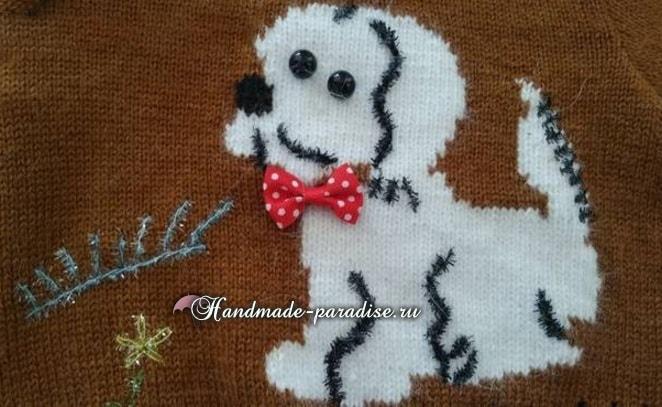 Детский свитер спицами с собачкой. Схема (2)