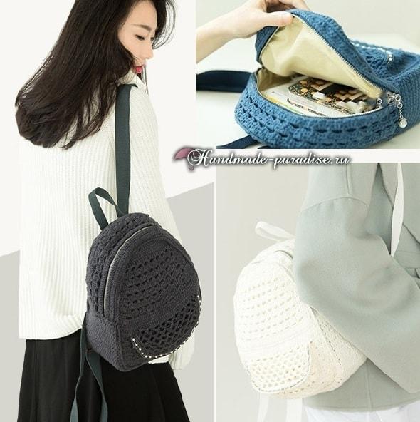 Крючком. Сумка-рюкзак для студентки (3)