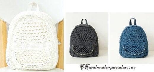 Крючком. Сумка-рюкзак для студентки (4)
