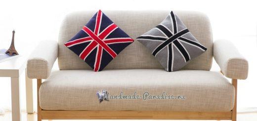 Подушка «Британский флаг» спицами (1)