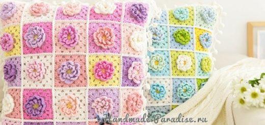 Подушка и плед крючком мотивами с объемными цветами (3)