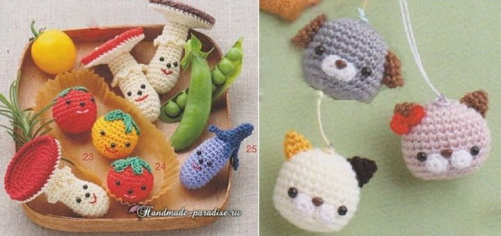 Грибочки и другие игрушки амигуруми