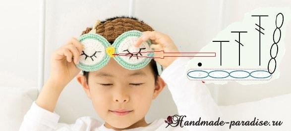 маска для сна совушка крючком