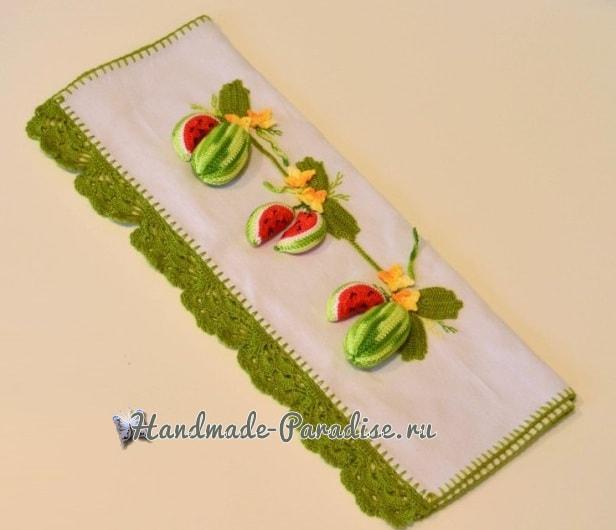 Вязаный арбуз для украшения кухонного полотенца (3)