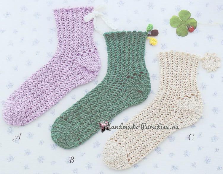 Ажурные носочки крючком. Схемы (1)