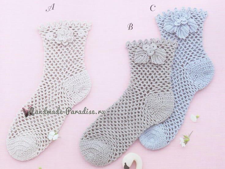 Вязание кружевных носков крючком