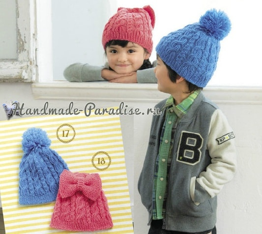 Детские теплые шапки спицами. Схемы (2)