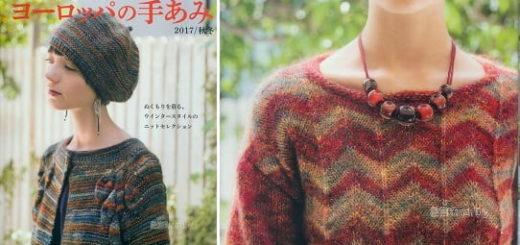 Японский журнал «Lets knit series 80558». Осень 2017 (2)