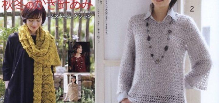 Японский журнал «Lets knit series 80561». Осень-зима 2017 (2)