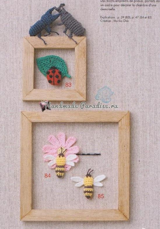 Коллекция бабочек и насекомых амигуруми. Схемы (1)