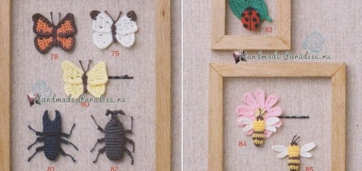 Коллекция бабочек и насекомых амигуруми. Схемы (2)