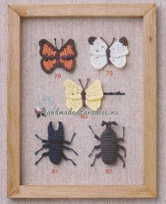 Коллекция бабочек и насекомых амигуруми. Схемы (3)