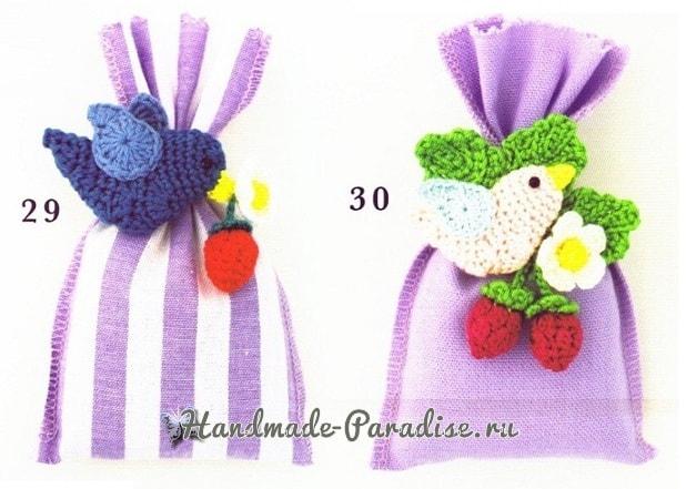 Птички и клубничка крючком. Схемы (2)