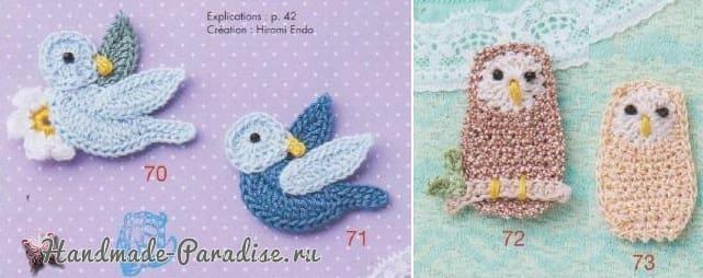 Птички и совы амигуруми. Схемы вязания 1