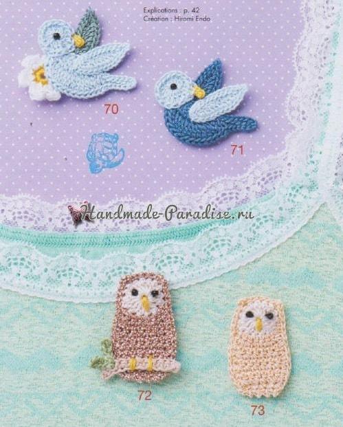 Птички и совы амигуруми. Схемы вязания 2
