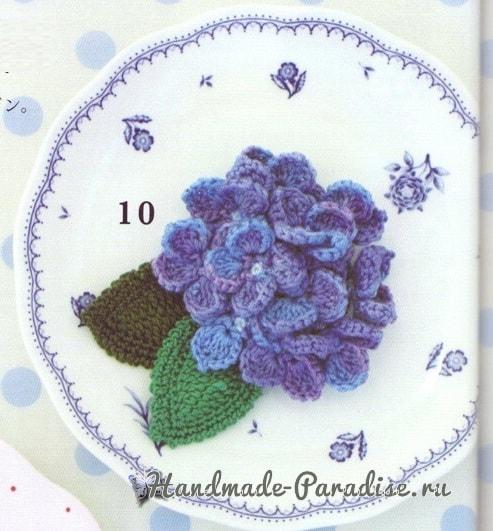Украшения крючком с цветами гортензии (4)