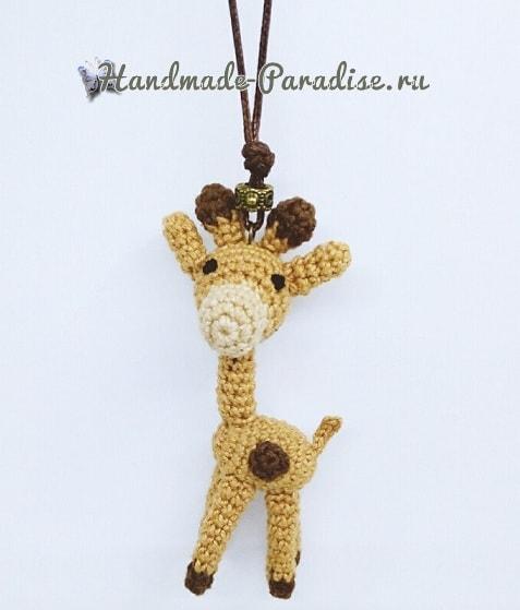 Жираф. Игрушка амигуруми крючком (2)