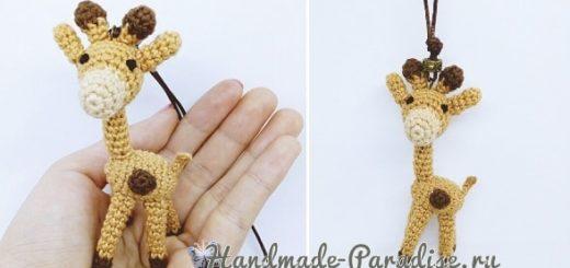 Жираф. Игрушка амигуруми крючком (3)